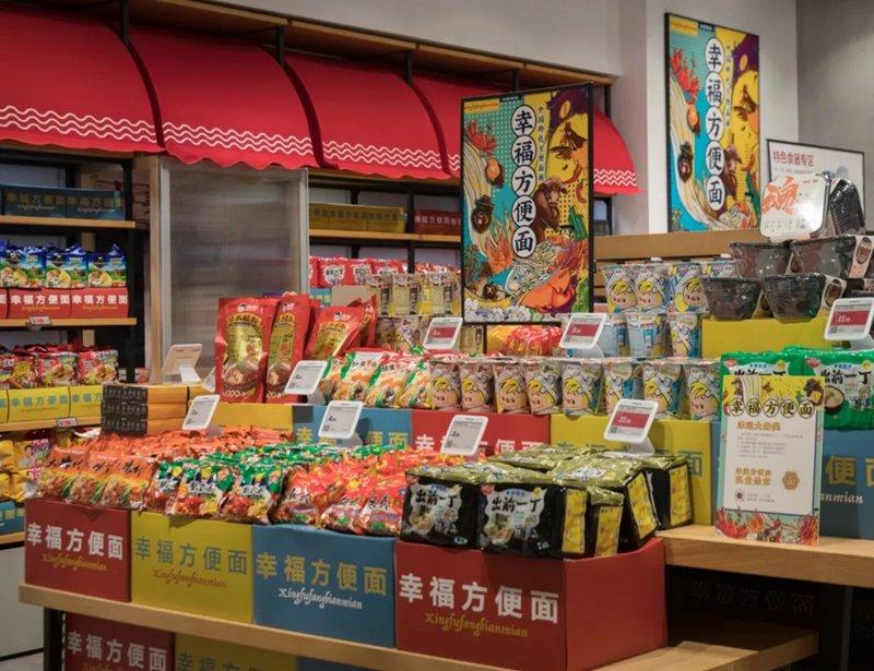 一条在上海,又多了一家店!