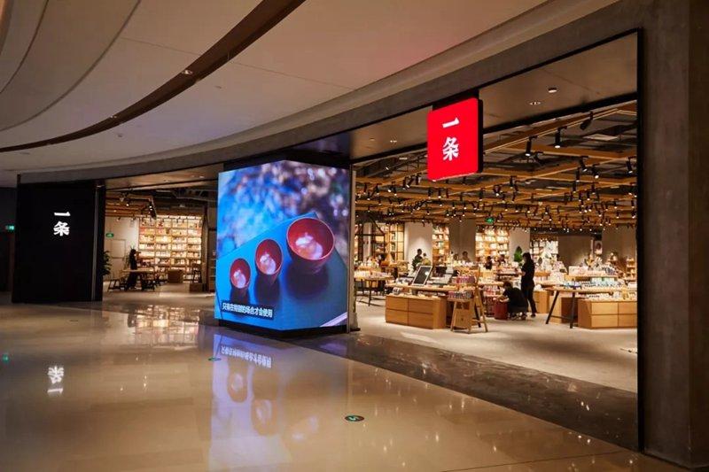 一�l在上海,又多了一家店!