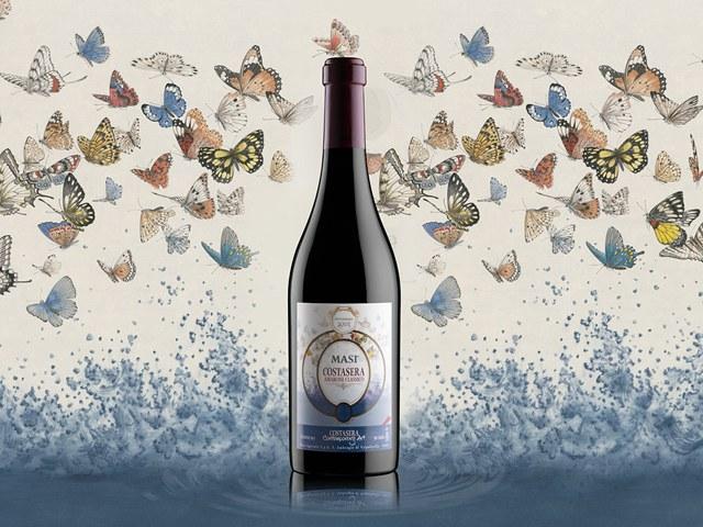 玛希酒庄发布阿玛罗尼2019全新限量合作款