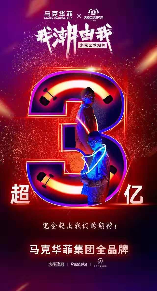 "�p十一""潮牌�上No.1"",..."