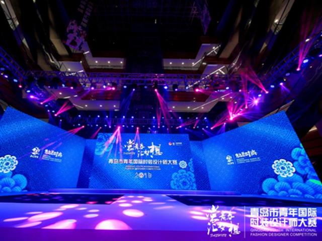 放飞设计梦想的青春力量 2019青岛市青年国际时装设计师大赛总决赛隆重举行