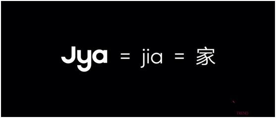 Jya美学家电品牌发布 家电...