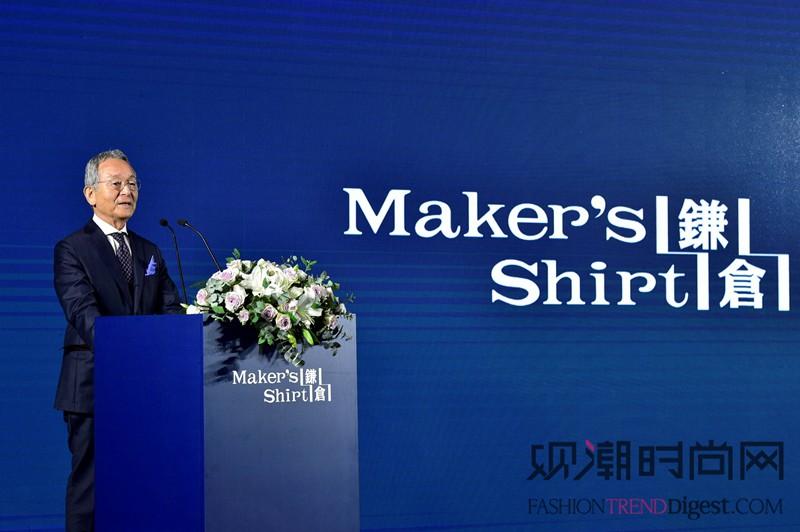 Maker's Shirts...