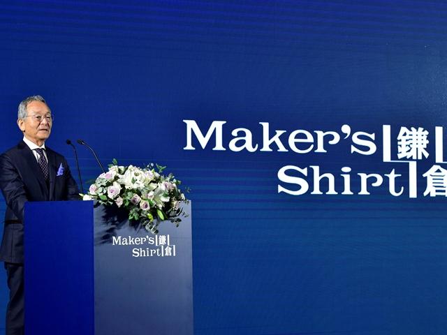 Maker's Shirt镰仓衬衫首家中国旗舰店落户上海