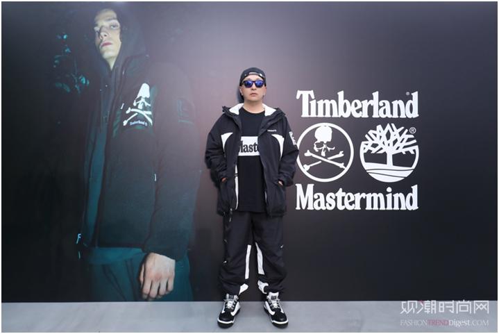Timberland X m...
