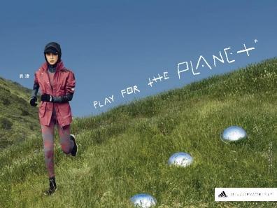 adidas by Stella McCartney发布2019秋冬新品 续创环保暖意