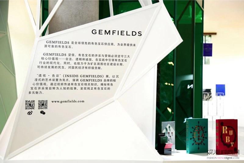 "Gemfields携""一颗宝..."