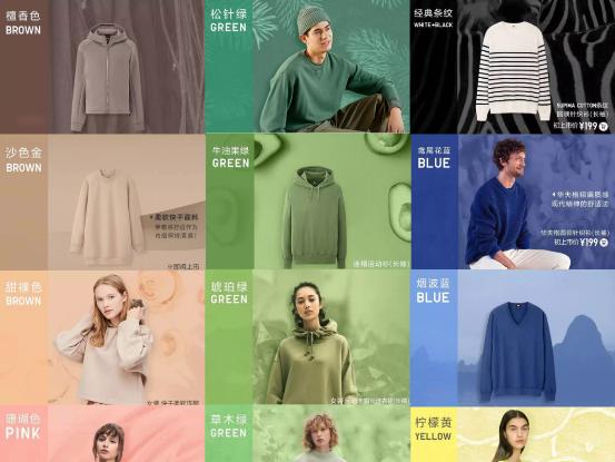 优衣库早春新品全新上市,为你挑出了一整个马卡龙衣橱