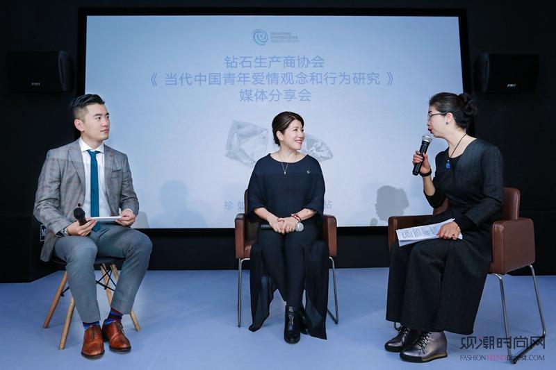 深入洞察中国青年婚恋观与天然...