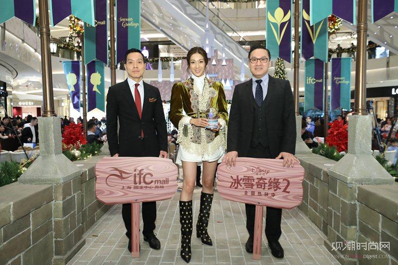 上海ifc商场 乐享《冰雪奇...