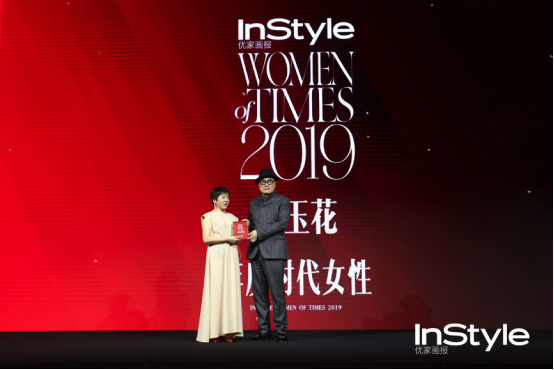 2019InStyle�r代女...