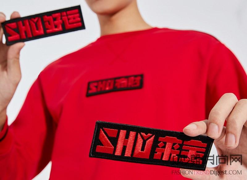 """金SHU送福""""劲""""如所愿 新..."""