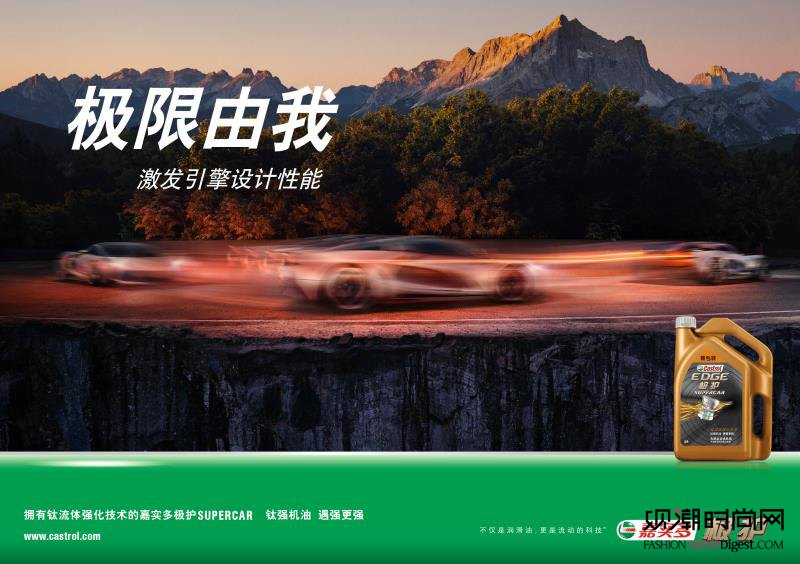 中国赛车新星加盟雷诺运动学院...