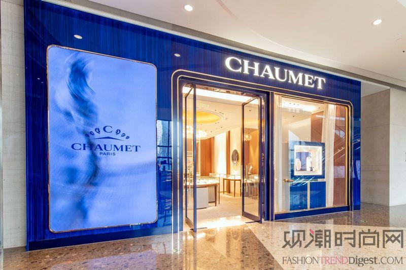 CHAUMET上海国金中心高...