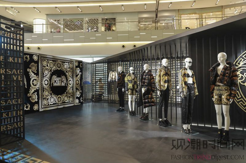 Kith 与 Versace...