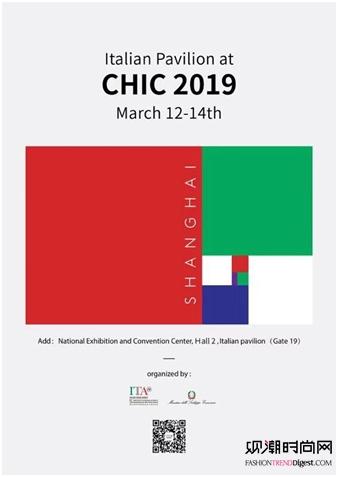 2019 CHIC上海展邀你...