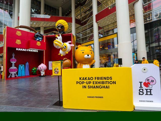 韩国国宝级卡通KAKAO FRIENDS快闪店登陆上海,点燃三月萌潮风尚