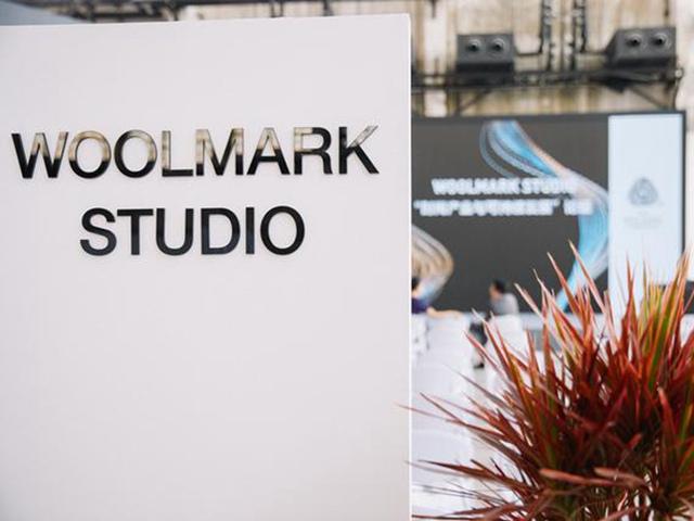 Woolmark Studio 3.0羊毛��新峰���I航羊毛�l展新方向