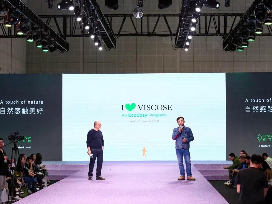 EcoCos优可丝 I Love Viscose工作室发布2020春夏纤维素纤维流行趋势
