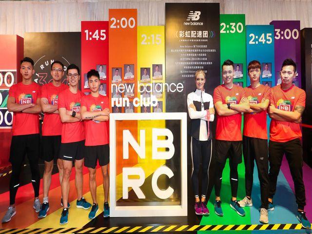 释放能量,跑亮自己 2019上海国际女子半程马拉松赛New Balance博览会盛大开幕