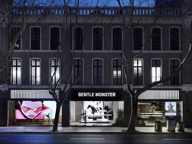 """THE MOBITECTURE"" GENTLE MONSTER 上海旗舰店重装开幕"