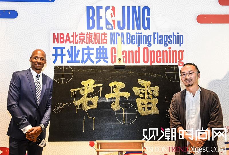 NBA北京旗舰店在王府井隆重...