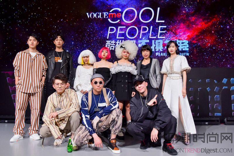 Vogue Me COOL ...