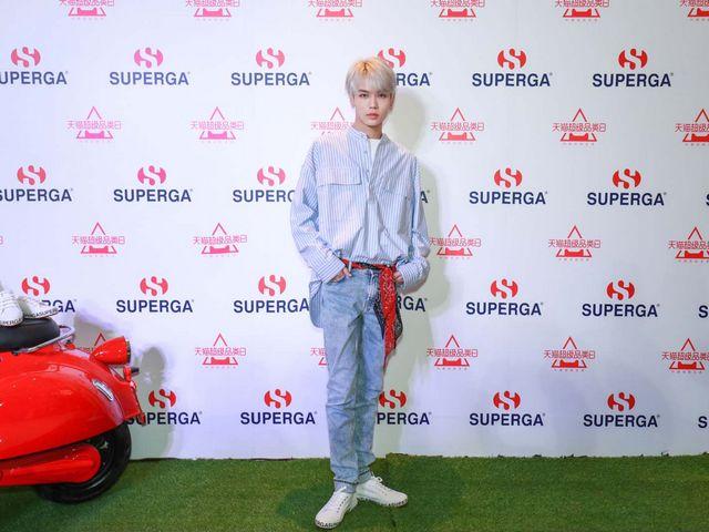 百年意式经典 全新东方形象――意大利国民鞋履品牌Superga携手首位中国品牌大使正式亮相