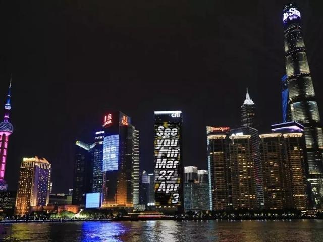 "�x能�O���品牌的城市使命:魔都""重�""上海�r�b周"