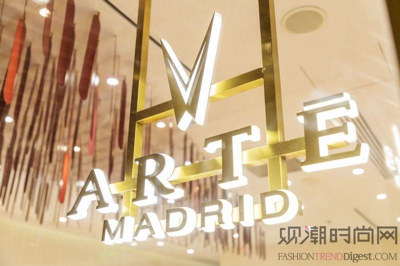 ARTE Madrid艾尔蒂...