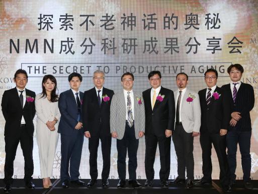 ��抗衰老,留�v美好容� 香港新�d和�e�kNMN科研成果分享��