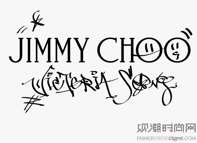 JIMMY CHOO 与宋茜...