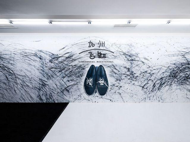 """全球首站Vans文化体验展览亮相上海K11 加州飞虹,魔都祥龙,邀你见证Vans ERA的""""时代"""""""