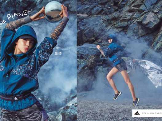 adidas by Stella McCartney秋季系列全新�l布 宣布昆凌成�樽钚麓�