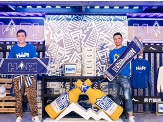 巨型硬盒空降魔都 哈啤携手陈冠希开启跨界厂牌时代  二次元偶像哈酱全球首秀 点燃夏日HAPI整条街