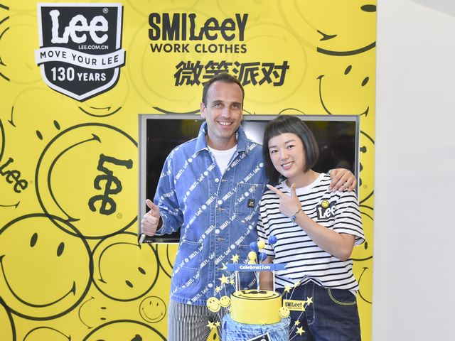 SMILeeY 微笑派�� 活力蔓延――共�c Lee 130周年生日