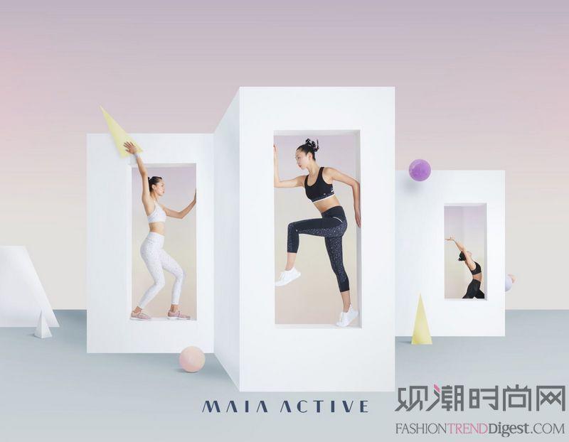 设计师运动服品牌 MAIA ...
