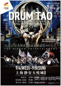 日本顶级太鼓表演DRUM T...