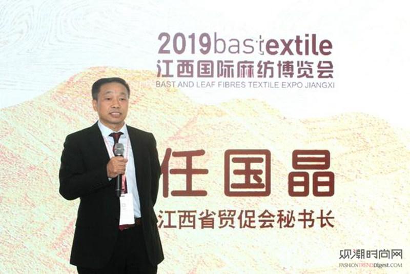 生态江西 时尚麻艺—2019...