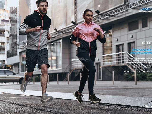 MBT――时尚与功能兼备的健体鞋