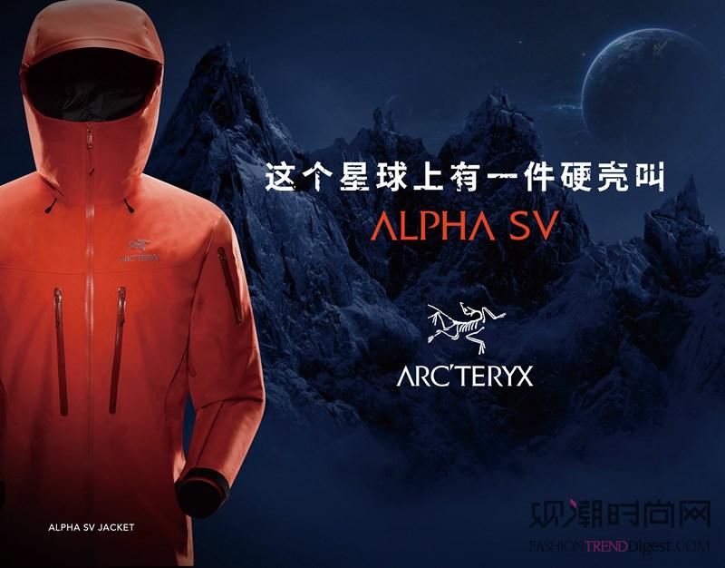 身披王者战衣Alpha SV...