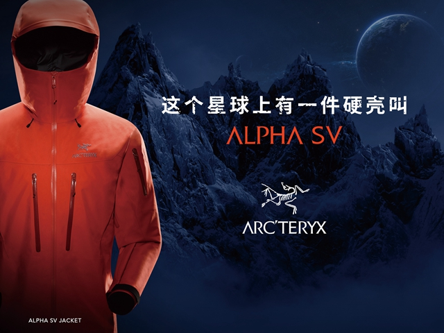 身披王者战衣Alpha SV的我,感觉比吴京都能打!