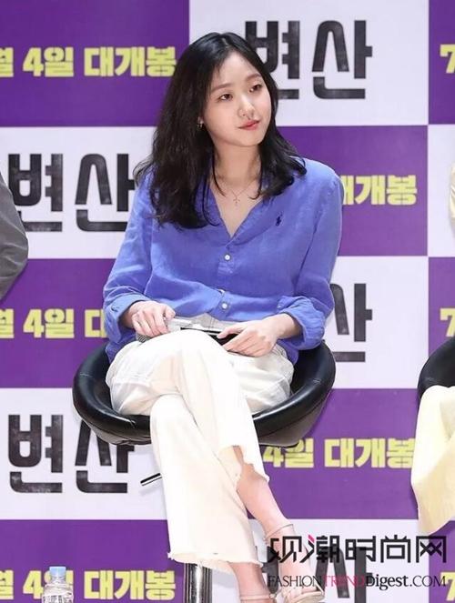 """跟着韩国小姐姐学搭配!""""舒适..."""