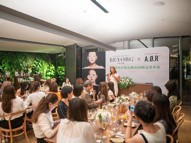 解锁护肤方程,唤醒有机奇迹 ――BEYORG携手澳洲有机品牌An Organic Revolution (A.O.R)空降上海