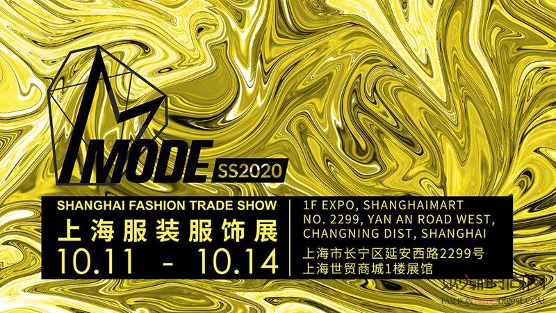 2020春夏上海时装周--感...