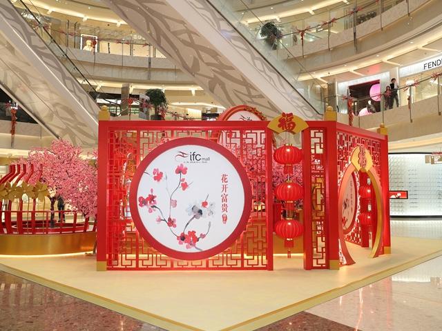 上海ifc商场  鸿运华园献新瑞  《世界珍品扇艺术展》首现申城