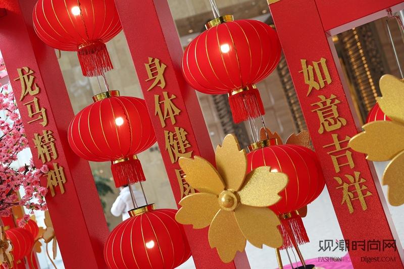 上海ifc商场 鸿运华园献...