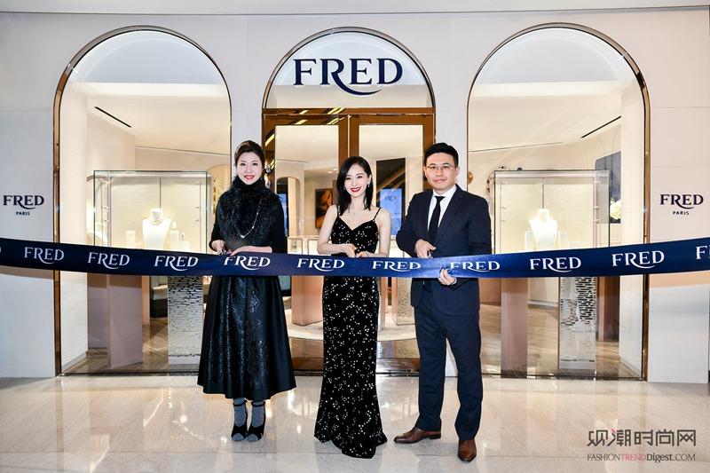 FRED斐登上海港汇恒隆与上...