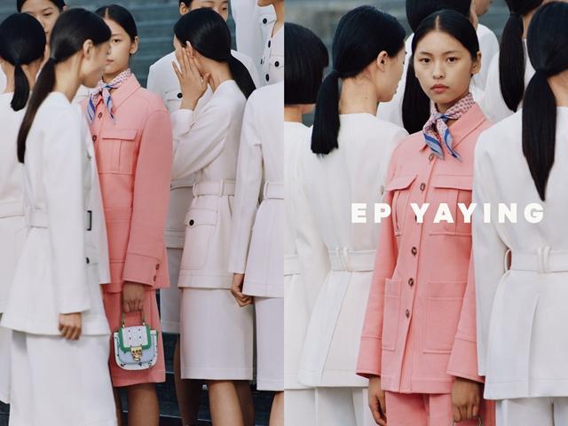 衣元复始,万象更新 ―EP YAYING2020春夏形象大片发布