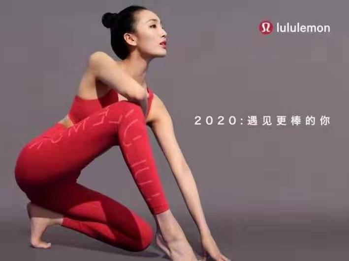 lululemon推出全新春节特别系列 拥抱2020年,遇见更棒的你